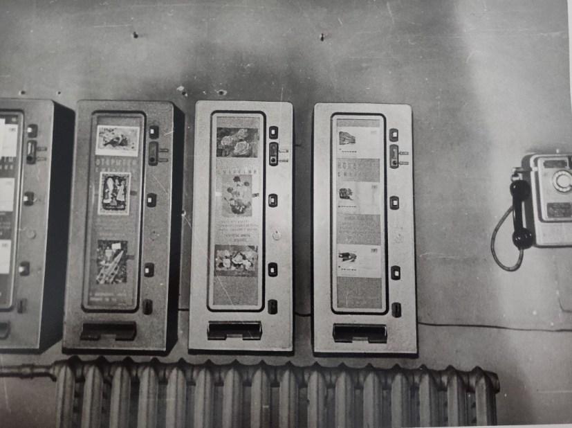 Masin, millest sai osta postkaarte ja ümbrikuid. Panid 5 kopikat sisse ja valisid endale sobiva postkaardi.