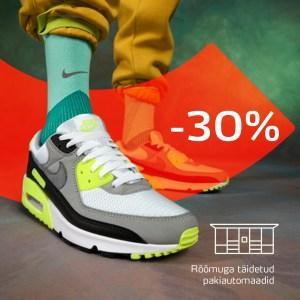 Omniva_Instagram Nike e-poe cobranding_1080x1080px