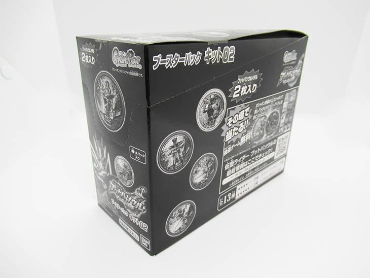 仮面ライダーブットバソウル ブースターパック キット02|おもちゃライダー