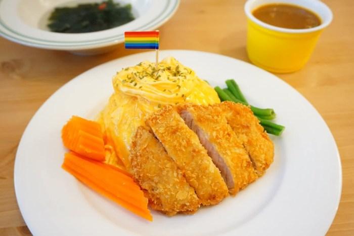 天王豬排-中田咖哩