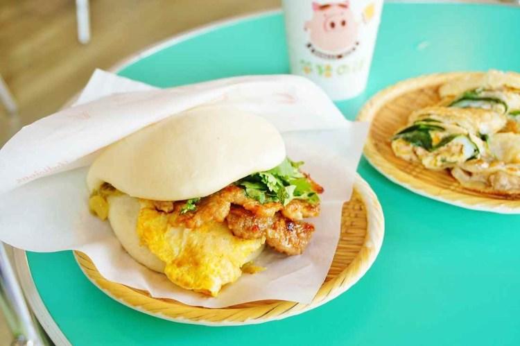 """【高雄三民早餐】笨豬の胖    燒肉蛋割包""""西式早餐也可以這麼台!!"""