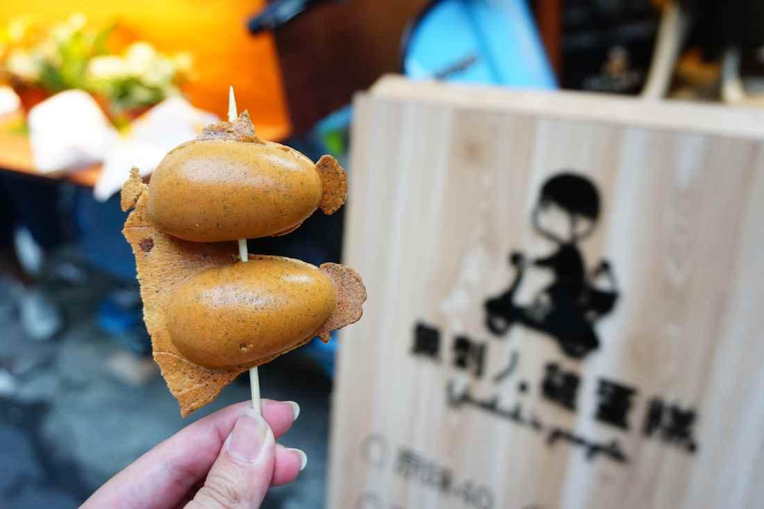 """【台北永和美食】魚刺人雞蛋糕 頂溪巷弄壹號店    可愛下午茶點心""""扎實雞蛋糕"""