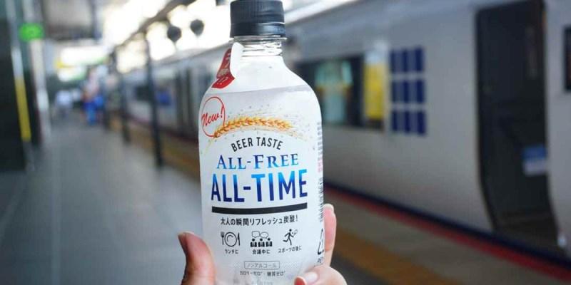 【日本】必帶6款透明飲品    透明系列妳跟上了嗎 ?
