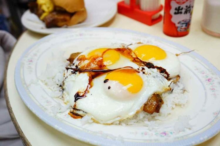 """【香港上環早午餐】孖沙茶餐廳    叉燒煎蛋飯""""來香港尋找三眼怪"""