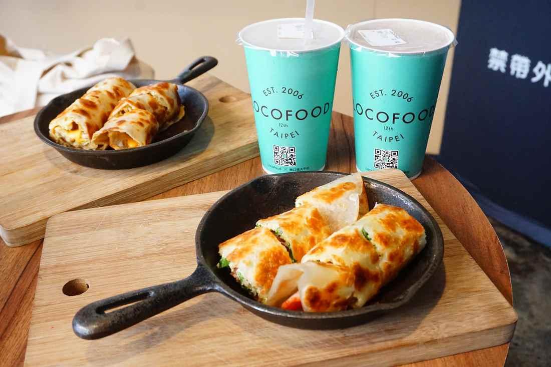 """【台北中山早午餐】LOCO FOOD 樂口福咖啡    高CP值早午餐""""好吃蛋餅"""