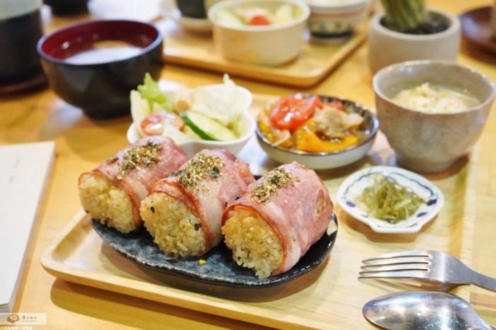"""【桃園美食】日和 . まいにち    高CP值日式飯糰早午餐""""培根捲捲"""