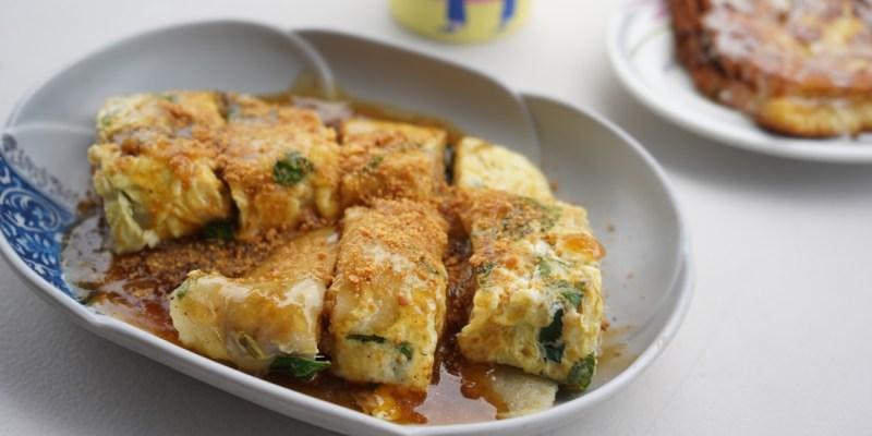 """【高雄左營早午餐】肉粽蛋餅    蓮池潭周邊古早味早餐""""QQ肉粽包在蛋餅裡了!"""