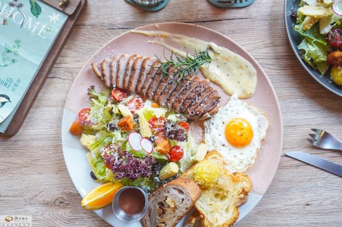 """【台中西區早午餐】Go home食研室    台中科博館""""比手掌還要大的鴨胸肉!森林系彩繪風早午餐"""