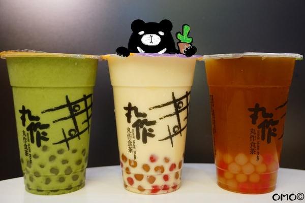 """【高雄左營美食】丸作食茶  *♥台南飲品""""仙人掌珍珠""""健康珍珠飲品"""