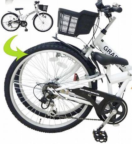 折りたたみ子供用自転車