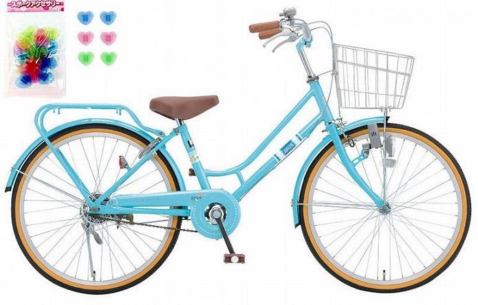 高学年女の子向け自転車