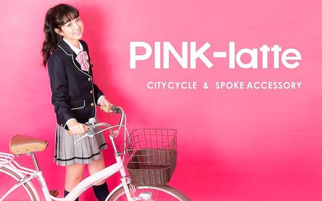 高学年女の子自転車
