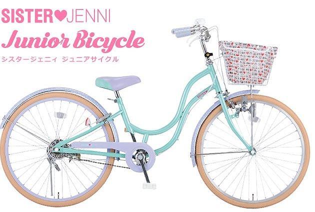 高学年自転車女の子