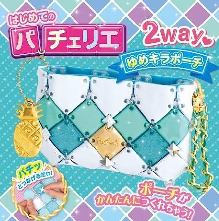 2000円プレゼント6歳女子