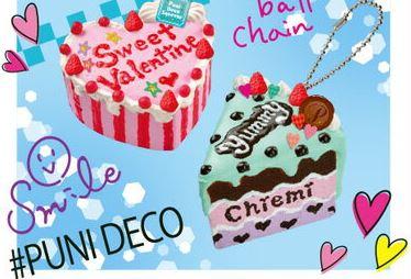 小学5年生女の子人気誕生日プレゼント
