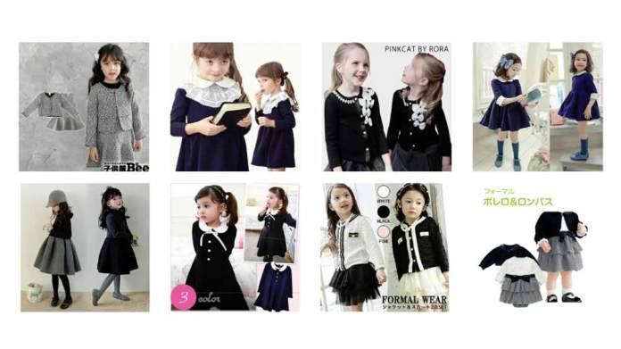 幼稚園入学式の服