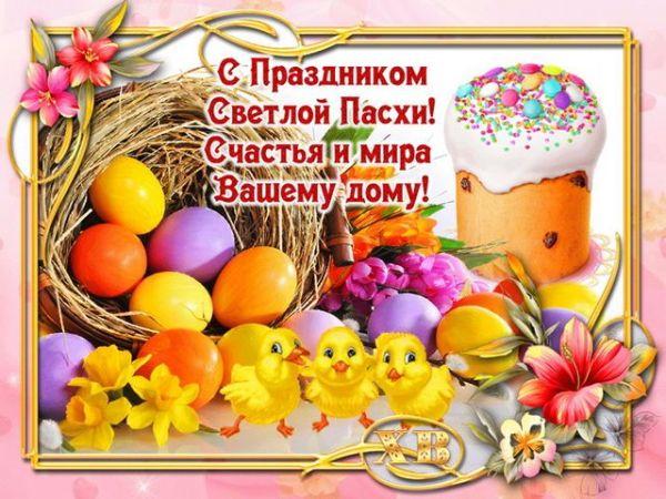 Поздравления с Пасхой в прозе: красивые пожелания