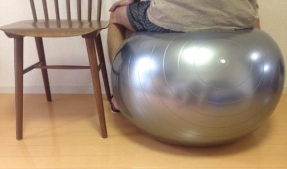 balanceball2
