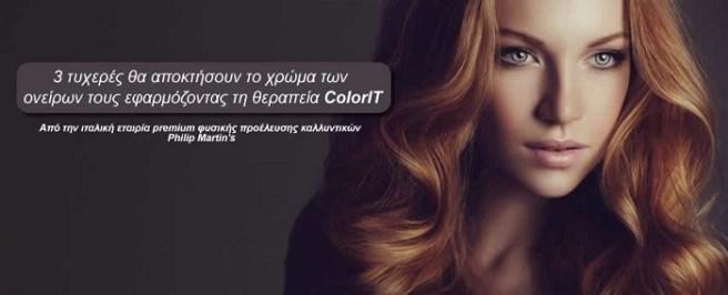 colorIT contest