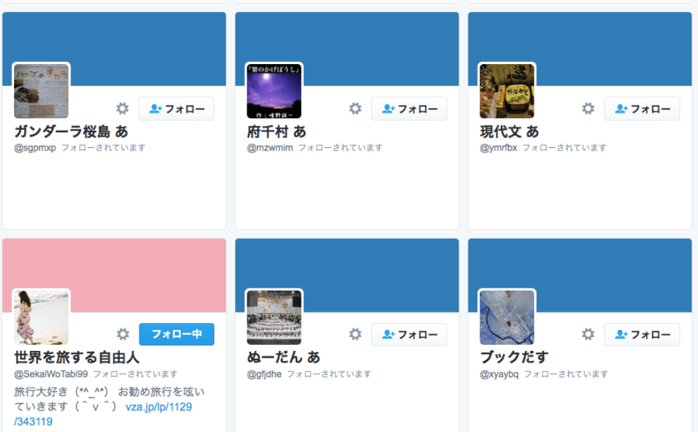 Twitter0302