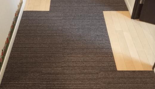 簡単にできるカーペット敷きかえ!フローリングや和室の模様替えにも