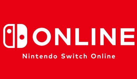 スイッチのオンラインプレイで遊べるファミコンゲーム10種を紹介