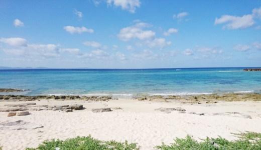水納島で本格的に泳ぐならカモメ岩のビーチ