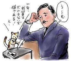 12月の季語「漱石忌」