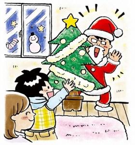 09心をときめかすクリスマスツリー
