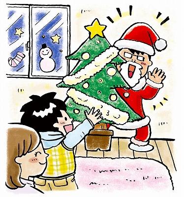 心をときめかすクリスマスツリー