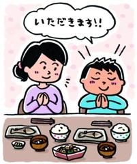 個人用の箸と茶碗を分ける食文化