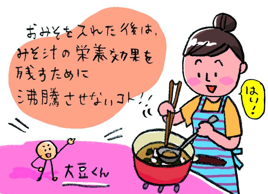 日本人が愛した大豆の食文化