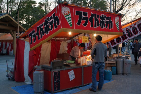 Street_stall_in_Japan_09