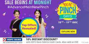 Flipkart Big Shopping days Sale Offers