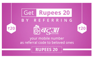 E-Batua Refer Earn App