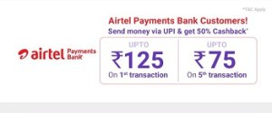 Phonepe Airtel Payment Bank First Transaction