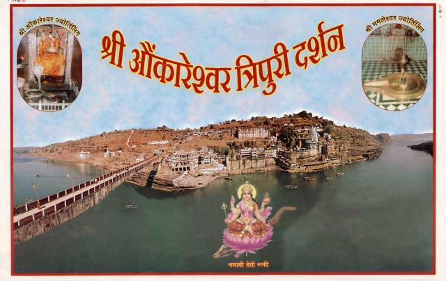 Omkara-Mandhata-Scan.jpg