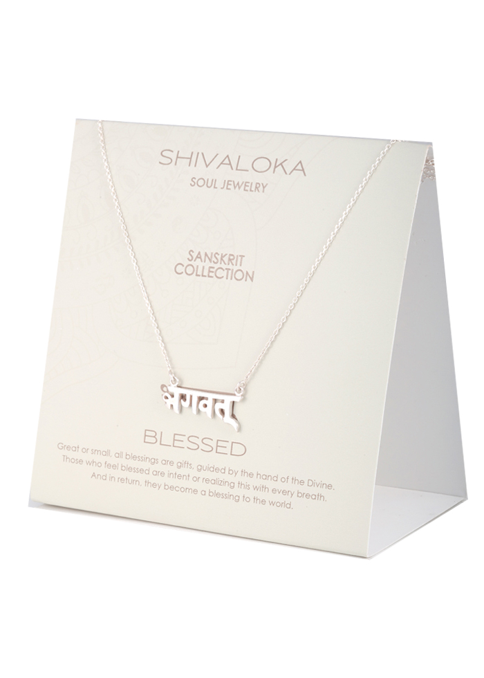 Sanskrit Necklaces Archives Shivaloka