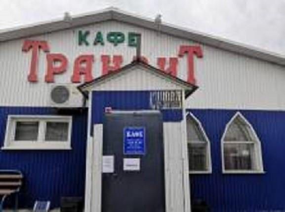"""Омские судебные приставы закрыли кафе """"Транзит-Сервис ..."""
