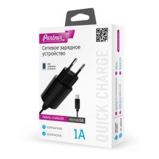 Зарядное устройство Partner Micro-USB 1A