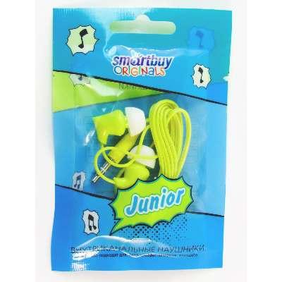 Наушники Smartbuy Junior - Желтый