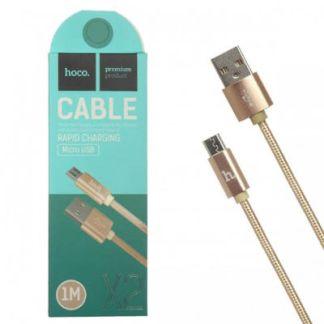 кабель Hoco X2 Micro-USB золотой