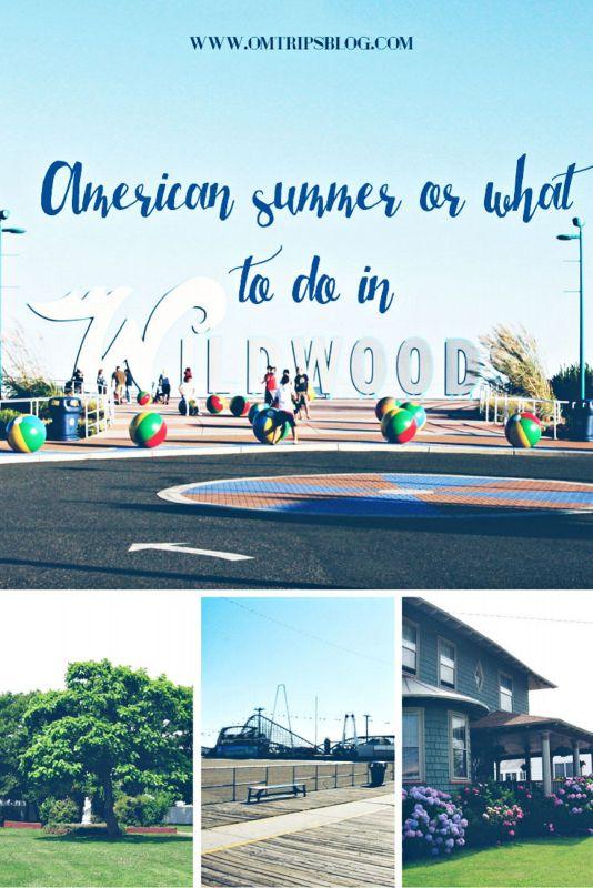 Аmerican Аmerican summer, Wildwood, NJ, www.omtripsblog.com