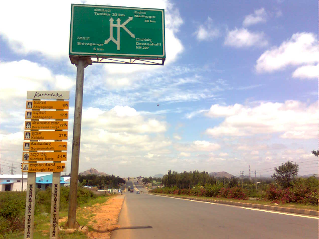 Turning in NH4 for Madhugiri-This is the sign board to look out for
