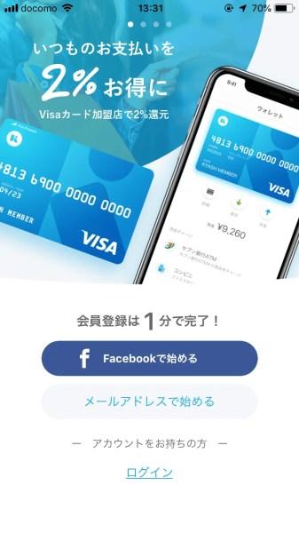Kyashアプリ起動画面