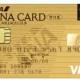 【2019最新】ANA VISAカード:ボーナスポイントのANAマイル交換方法(1P=4.05マイル)