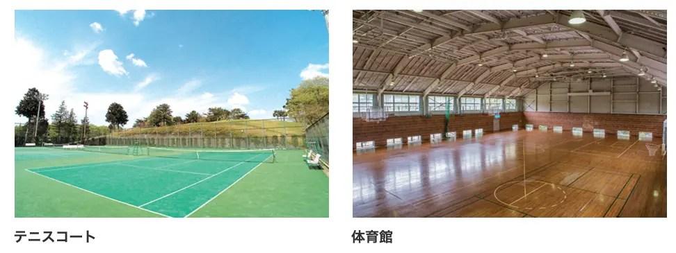 伊豆マリオットホテル修善寺 ラフォーレ施設