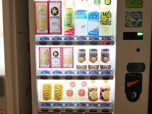 富士マリオットホテル山中湖 自動販売機