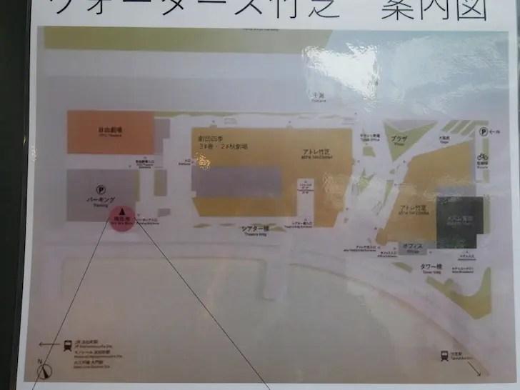 メズム東京 駐車場