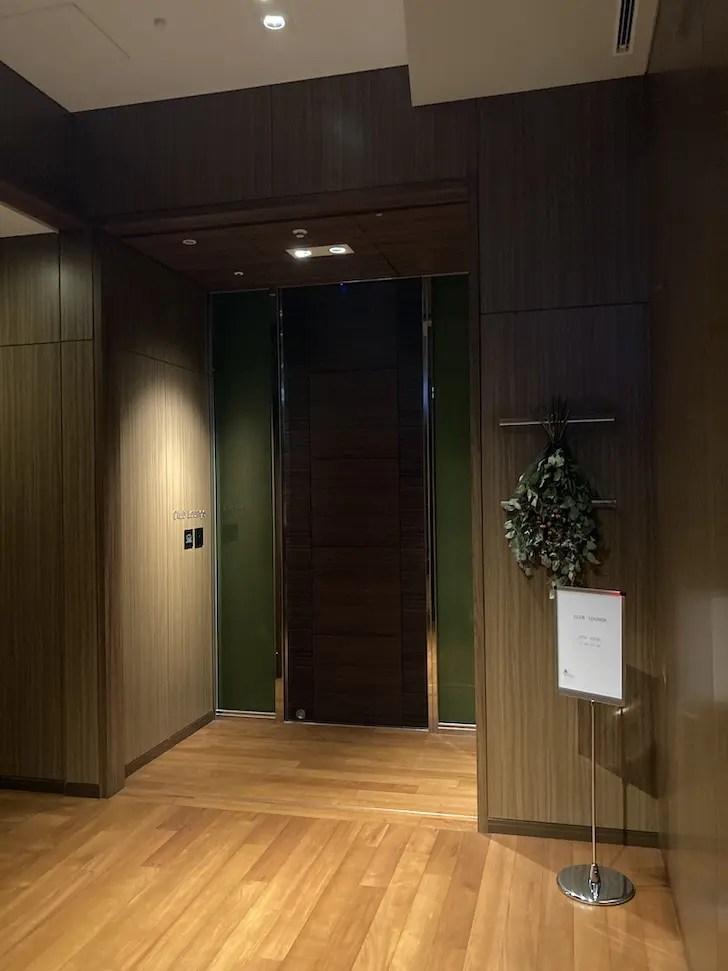 大阪マリオット都ホテル クラブラウンジ
